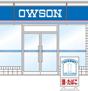 2016-07-24-owson-top