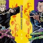 初回特典はオリジナルサウンドトラック1!! TVアニメ『ジョジョの奇妙な冒険 ダイヤモンドは砕けない』Blu-ray&DVD 第2巻