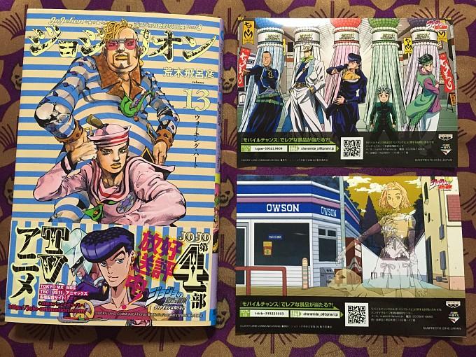 2016-08-20-print1kuji1