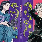 初回特典は作品解説ブックレット「Mori-Oh! Press」!! TVアニメ『ジョジョの奇妙な冒険 ダイヤモンドは砕けない』Blu-ray&DVD 第3巻