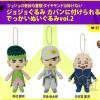 露伴、承太郎、重ちーがぬいぐるみに! プライズ景品『ジョジョぐるみ カバンに付けられるでっかいぬいぐるみvol.2』