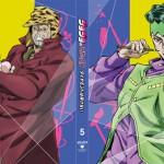 初回特典は13話分の原画と裏話が詰まった「第1クール原画集」! TVアニメ『ジョジョの奇妙な冒険 ダイヤモンドは砕けない』Blu-ray&DVD 第5巻