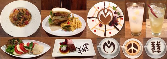 2016-jojo_cafe_menu