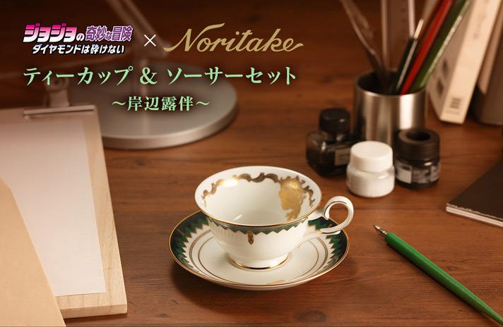 2016-10-07-rohan-tea