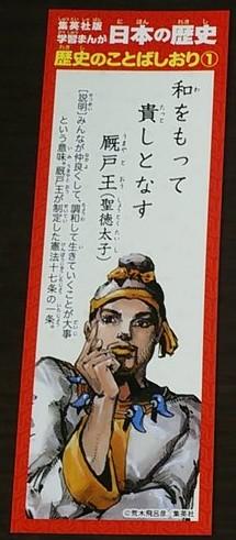 2016-11-20-siori1