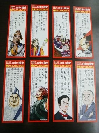2016-11-20-siori2