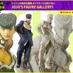 リアリティを追求した東方仗助フィギュア、プライズ景品『 JOJO'S FIGURE GALLERY1』! ジョジョ第4部『ワーコレ Vol.2』も同時に登場!