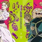 初回特典はサントラ2! TVアニメ『ジョジョの奇妙な冒険 ダイヤモンドは砕けない』Blu-ray&DVD 第7巻(O.S.T Vol.2 も発売中!)