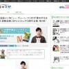 俳優のディーン・フジオカさん、実写ジョジョ第3部を演じるなら『花京院典明』を希望!?