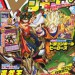 Vジャンプ11月号は「ジョジョSS」の特典コード「R ジョセフ・ジョースター(アニメキービジュアルVer.)」付! でも能力は一番なまっちょろいッ!?