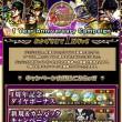 スマホゲーム『ジョジョSS』一周年記念キャンペーン展開中! 『SSR空条承太郎』&『SR覚醒カエル』付き攻略本も3月6日発売ッ!