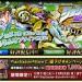 「買ったッ! PS第3部版!」 カプコンの傑作ジョジョゲーが期間限定値下げ中ッ!(2012年12月24日(月)まで)