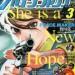 今月のUJにはヤバイ「DISC」がIN! ウルトラジャンプ2013年3月号、2月19日(火)発売! ※今月は『ジョジョリオン』休載